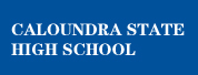 卡伦德拉公立中学Caloundra State High School
